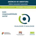 Prémio Igualdade é Qualidade – 12.ª Edição 2016: Abertura de Candidaturas