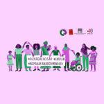 """Evento """"A Tua Voz pelo fim da Excisão"""" assinala Dia Internacional da Tolerância Zero à Mutilação Genital Feminina"""