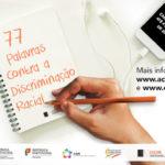 """Concurso """"77 palavras contra a discriminação racial"""""""