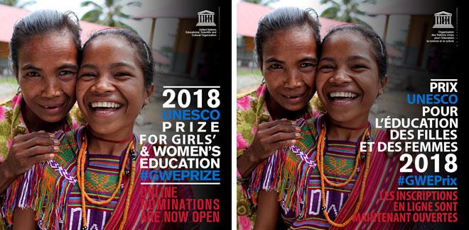 Prémio UNESCO para a educação das raparigas e das mulheres 2018: candidaturas abertas
