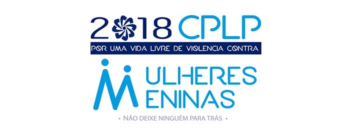Reunião Técnica dos Pontos Focais da Igualdade da Comunidade de Países de Língua Portuguesa