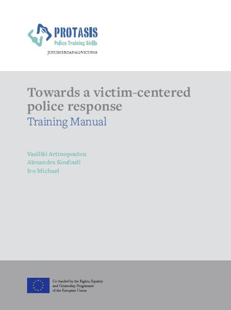 """Manual de formação """"Para uma Resposta Policial Centrada na Vítima"""" disponível online"""