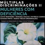 Tertúlia UMAR «Múltiplas discriminações III: Mulheres com deficiência», 11 de maio – Lisboa