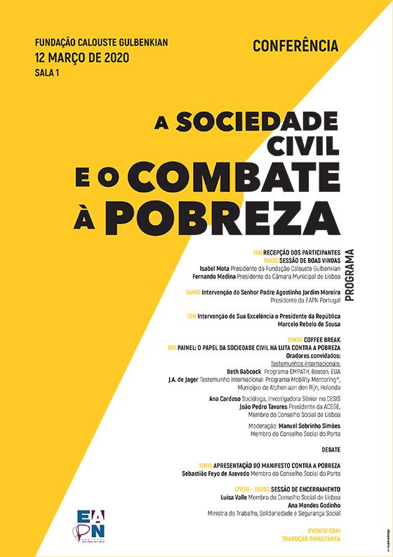 """Conferência """"A Sociedade Civil e o Combate à Pobreza"""" – 12 de março, Lisboa"""