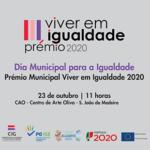 Dia Municipal para a Igualdade – Aprovados 166 Planos Municipais para a Igualdade, no valor de 5 milhões de euros